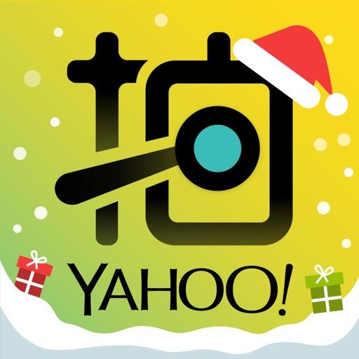 Yahoo拍賣 - 超取免運 刊登免費