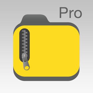 iZip Pro for iPhone – Zip Unzip Unrar app