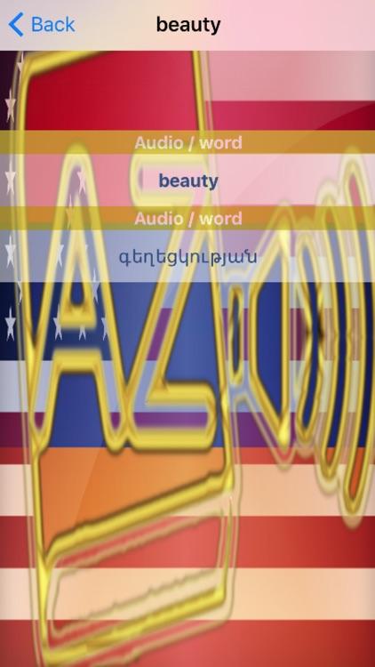 Armenian Dictionary GoldEdition screenshot-4