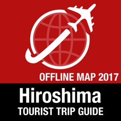 Hiroshima Tourist Guide Offline Map on the App Store
