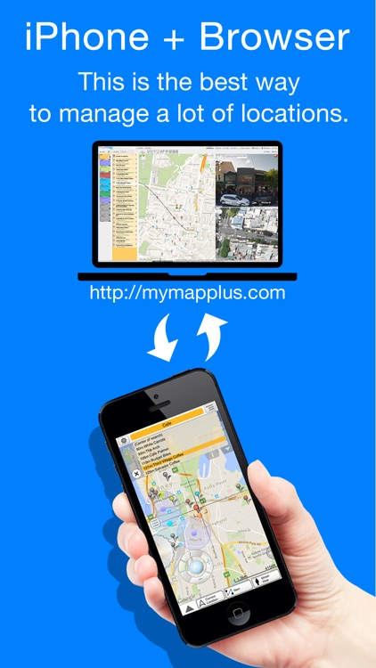 MyMap+ screenshot-0
