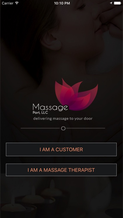 MassagePortApp
