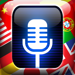 Traduction Vocal Pro