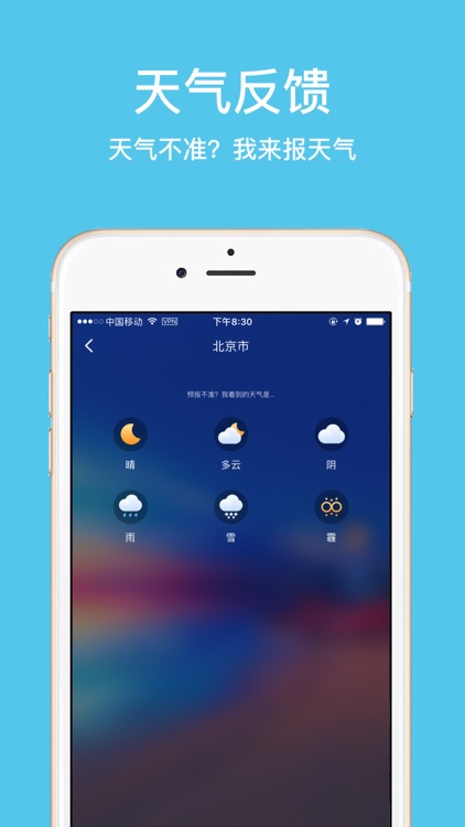 西安限行-西安天气,全国限行尾号及天气大全 screenshot-4