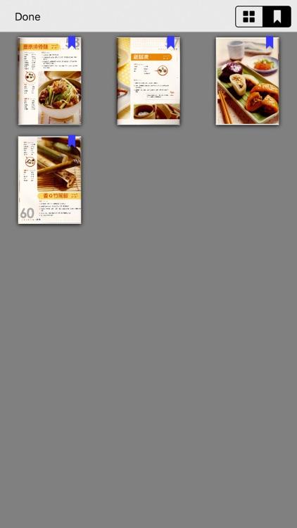 [美味食谱]台湾小吃料理王 screenshot-4