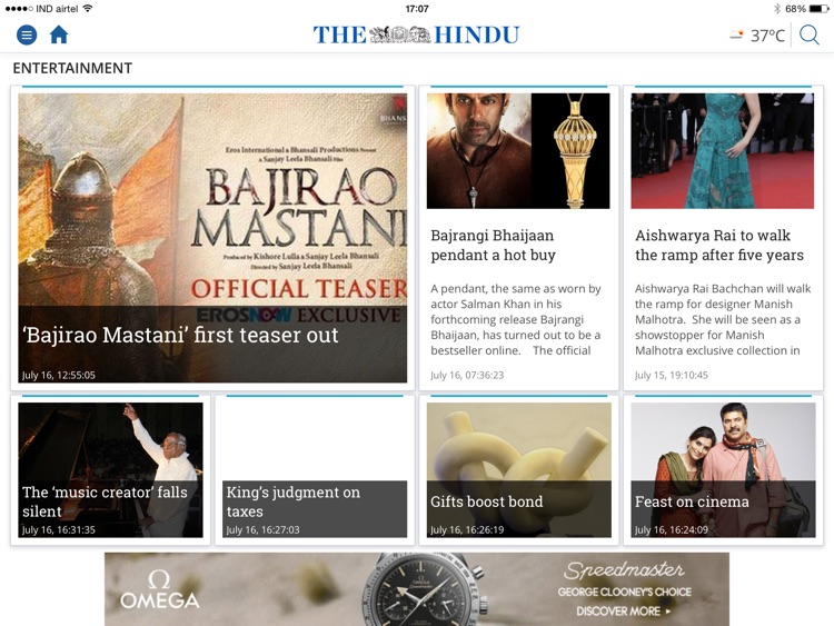 The Hindu screenshot-3
