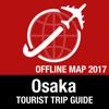 大阪市 旅遊指南+離線地圖