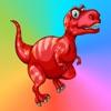子供のための無料恐竜ぬりえゲーム