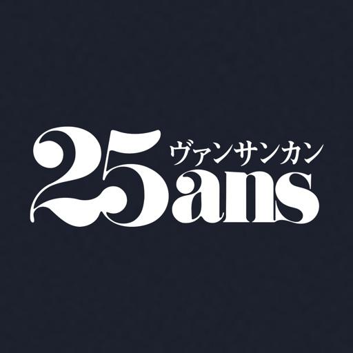 25ans icon