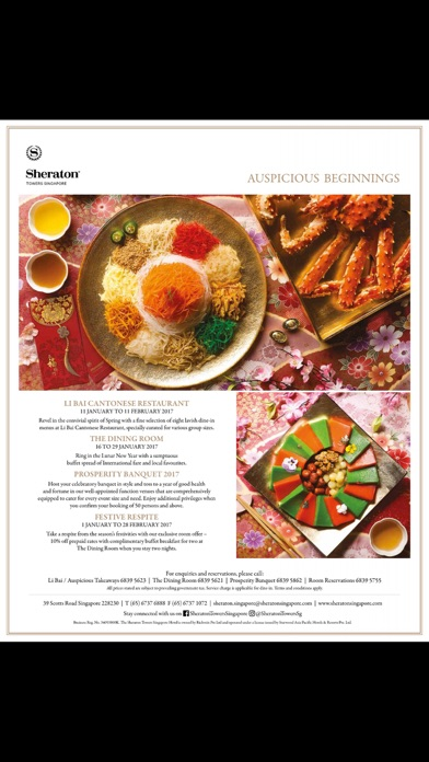 Epicure Magazine review screenshots