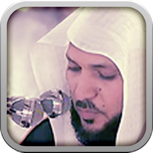 AlMuaiqly - الشيخ ماهر المعيقلي