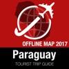 巴拉圭 旅游指南+离线地图