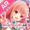 ガールフレンド(AR) - iPadアプリ