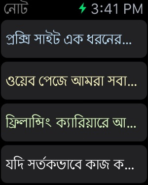 nokia c5 bangla keyboard