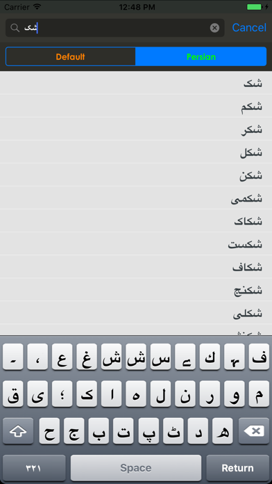 Persian Dictionary + screenshot one