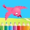 塗り絵の本 鳥の絵を描く方法を学ぶために子供のための鳥の