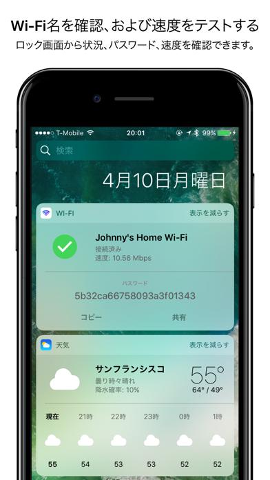 Wifi Widget - See, Test, Shareのおすすめ画像2