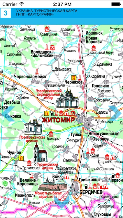 Ukraine. Tourist map. screenshot-3