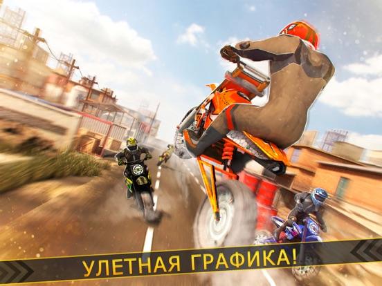 MX Байк Гонки на мотоциклах свободно для iPad