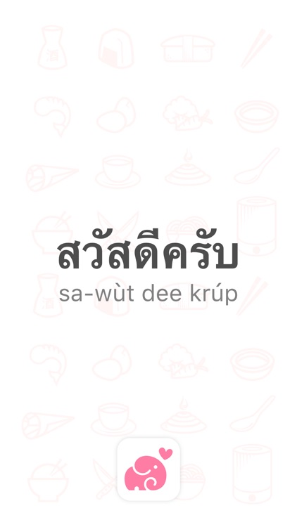Learn Thai - Thailand Guide Phrasebook Lite