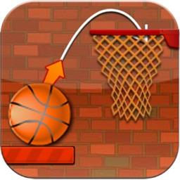 Amazing Basketball Toss