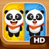 Spot the Differences HD - find hidden object games - iPhoneアプリ