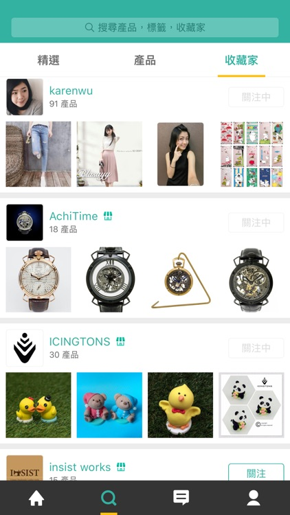 Boutir Collect - Social, Products & Collections screenshot-3
