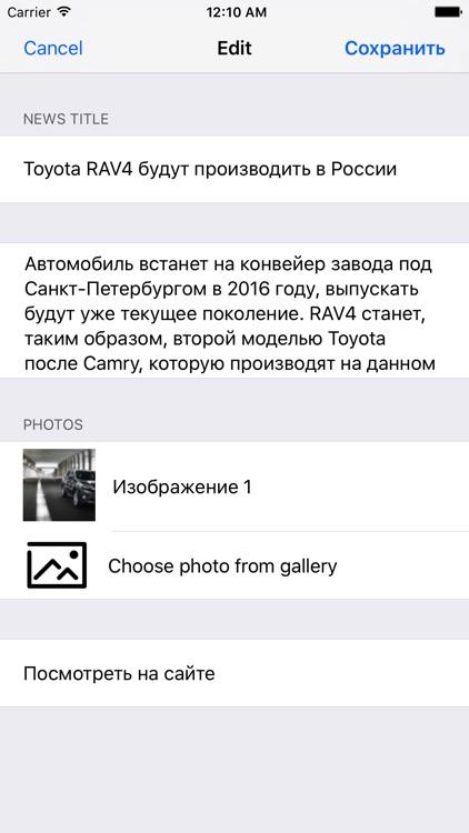 Outofbox.ru Новости