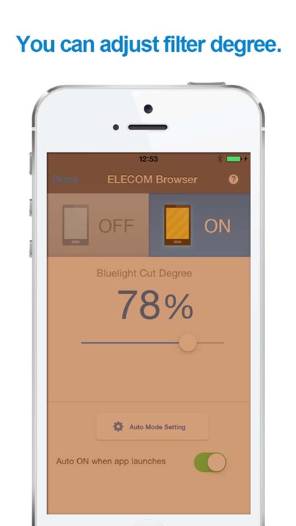 ELECOM Browser FREE (blue light cut filter) screenshot-3