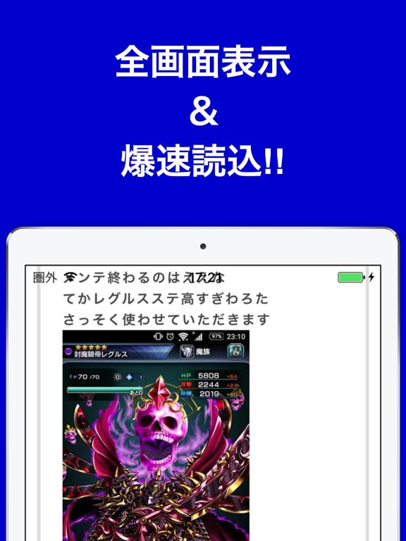 https://is5-ssl.mzstatic.com/image/thumb/Purple122/v4/c7/b8/77/c7b8771a-b783-2fc4-3b7c-2cd4028e78ec/pr_source.png/576x768bb.png