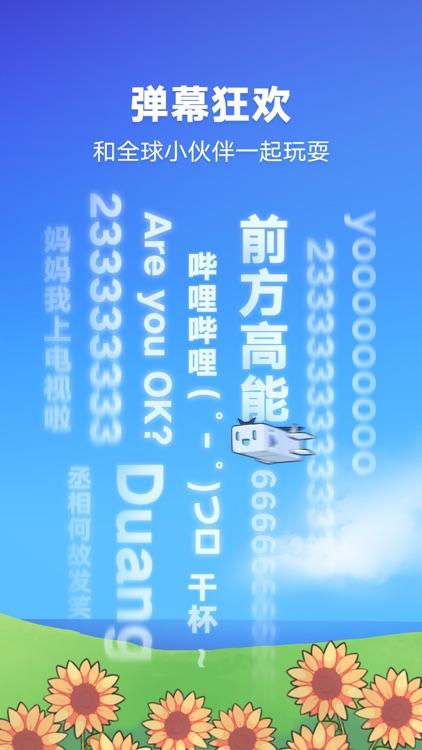 哔哩哔哩-弹幕番剧直播高清视频