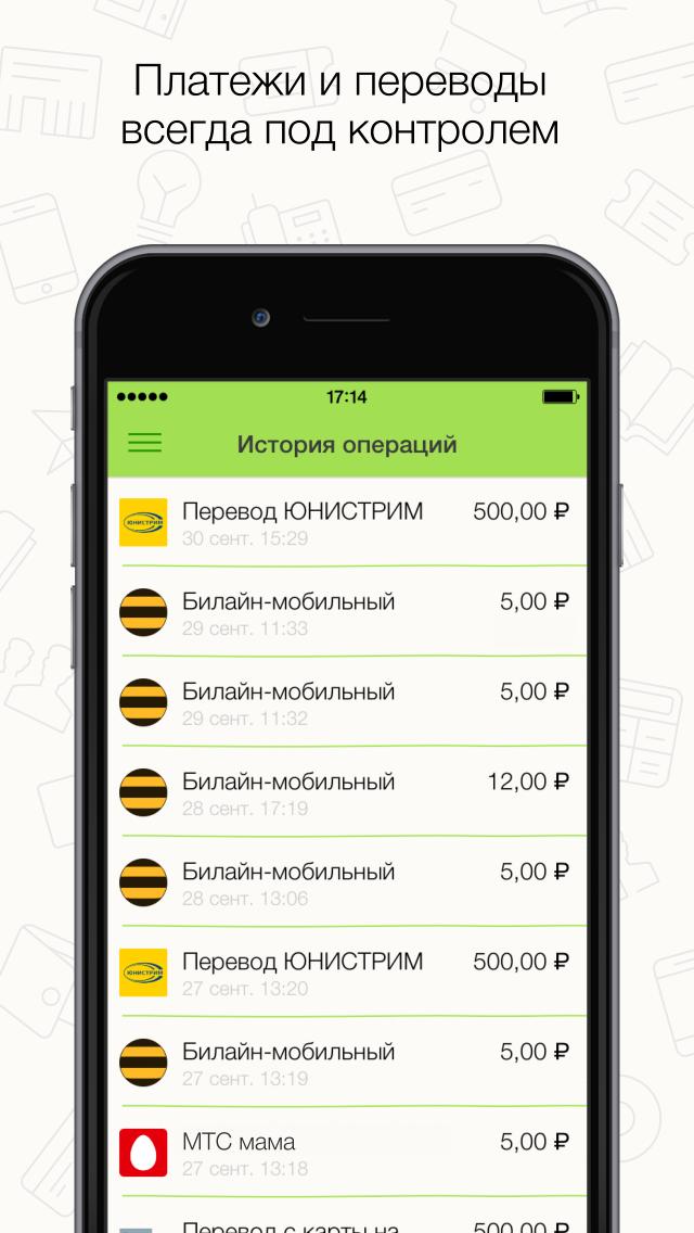 Пэй-ап.ПлатежиСкриншоты 1
