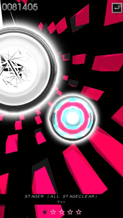 Tone Sphere screenshot1