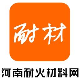 河南耐火材料网