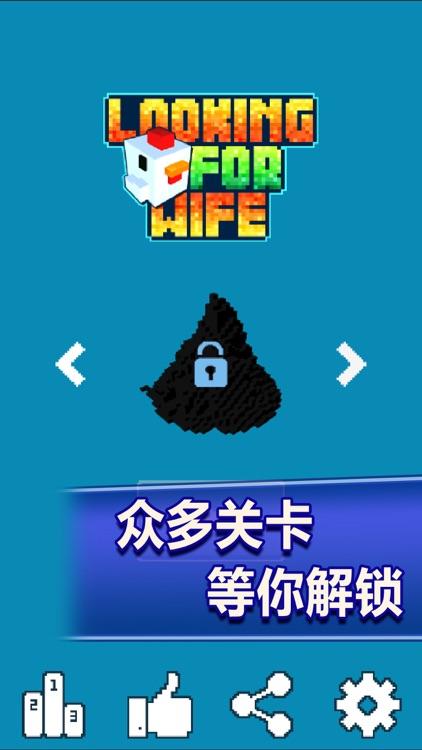 天天爬山-益智游戏单机小游戏 screenshot-0