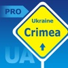 Crimea Travel Guide and offline map