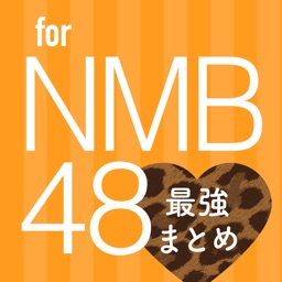 Best news for NMB48