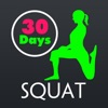 30 Day Squat Fitness Challenges ~ Daily Workout - iPhoneアプリ