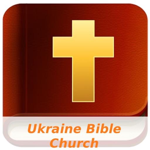 Ukraine Bible Church