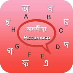 Assamese keyboard - Assamese Input Keyboard