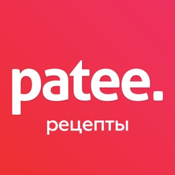 Patee. Рецепты: Вкусные рецепты с фото и видео