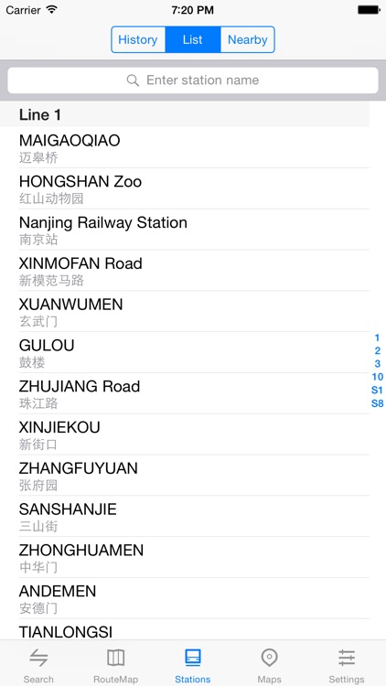 Metro Nanjing Subway screenshot-3
