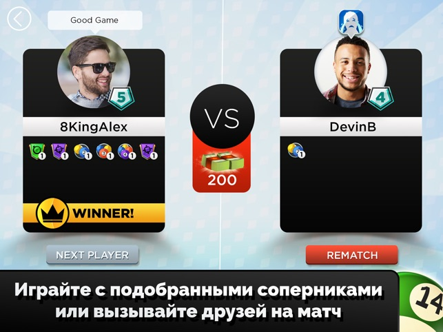 8 Ball - Kings of Pool Screenshot