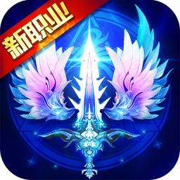 霸道:剑灵觉醒HD