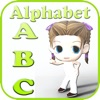 英語を習う アルファベットフォニックス 最初の言葉 男の子のための無料ゲーム 3 - 4 年