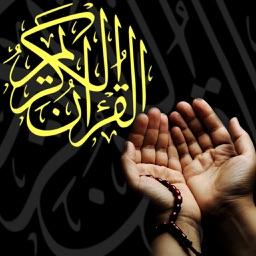 Quran Duas Authentic