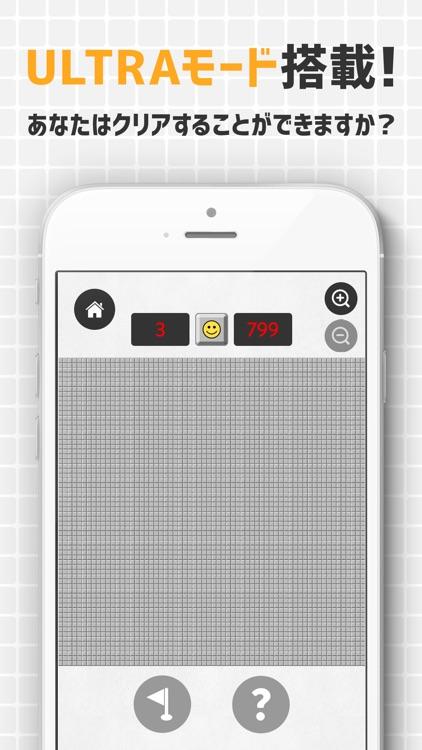 Minesweeper ZERO screenshot-3