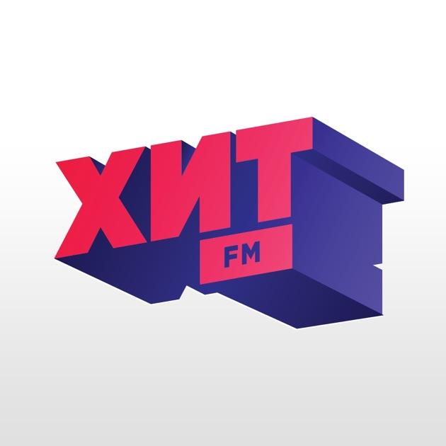 Скачать музыку с радио дфм новинки 2018