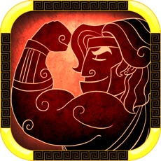 Activities of Hercules - Tales of Valor and Conquest Advenure