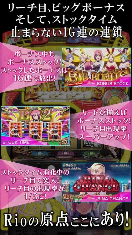 スーパーブラックジャック2【777NEXT】